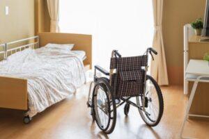 Bewachung Seniorenheim