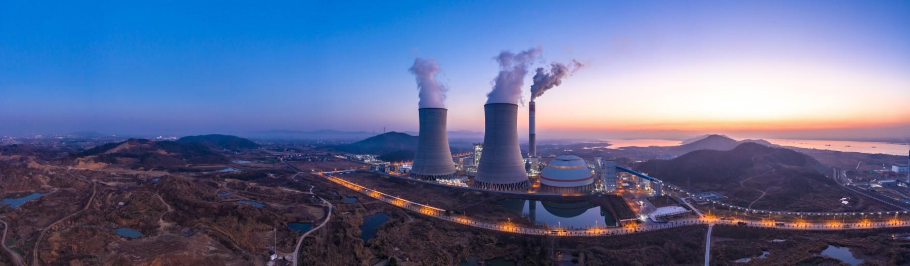 Security für die Energiebranche